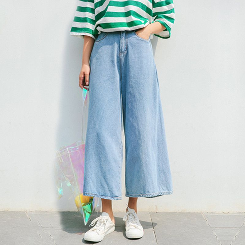 c2aa741fba00a 2018 New High Waist Women Jeans Pants Wide Leg Pants Female Cowboy Trousers  Q2013 on Aliexpress.com