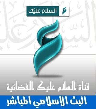 البث الاسلامي المباشر بث مباشر للقنوات الفضائية والاذاعات الاسلامية Gum Candy