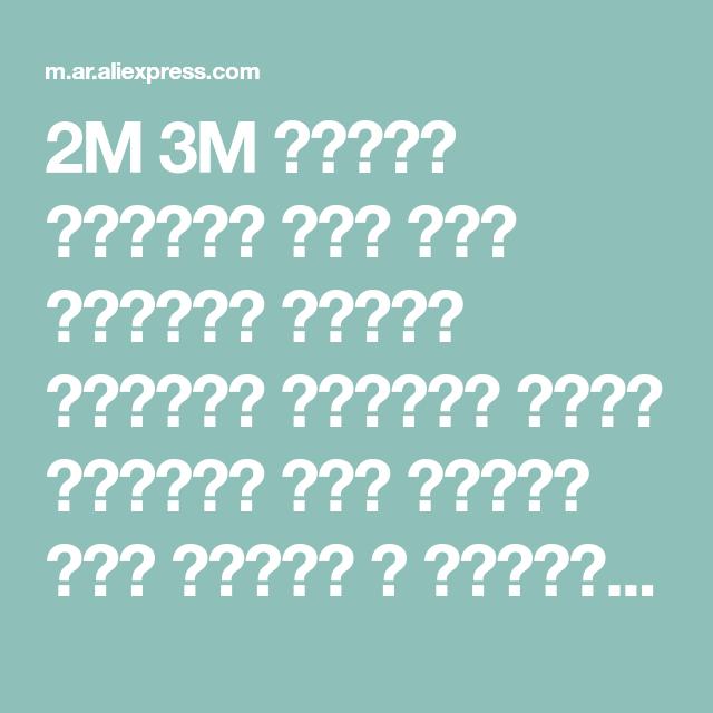 2m 3m الذهب الوردي قوس قزح الترتر خلفية شراشيب معدنية بهرج الستار عيد ميلاد حزب المطر ل الزفاف جدار الذكرى الديكو Baby Shower Chalkboard Tech Company Logos Vma