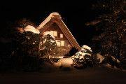 The Gassho-zukuri houses of Shirakawa-go: