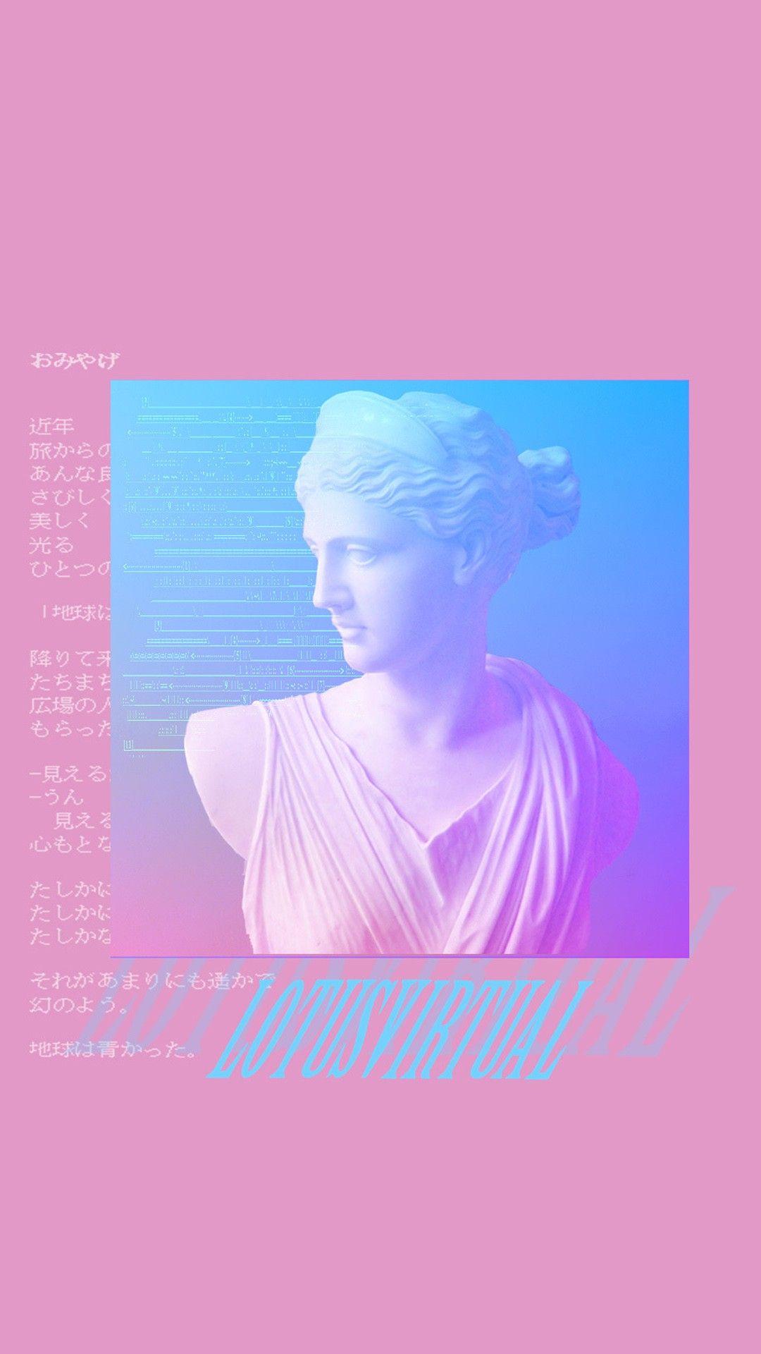 vaporwave  retro  pink