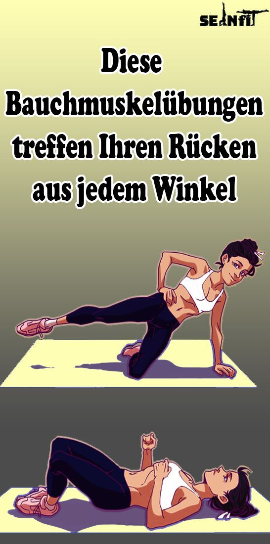 Diese Bauchübungen treffen Ihren Rücken aus jedem Blickwinkel   - Gesundheit und fitness - #aus #Bau...