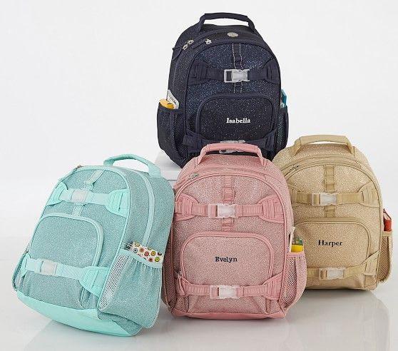bcaa3d2b864f Mackenzie Pink Glitter Laptop Backpack  pbkids