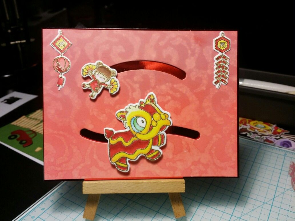 chinese new year card imagecardcrazy cook on cny cards