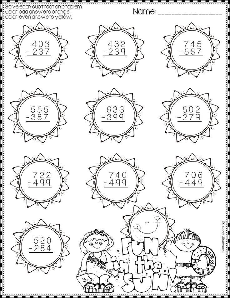 Summer 3-Digit Subtraction with Regrouping Color-by-Code