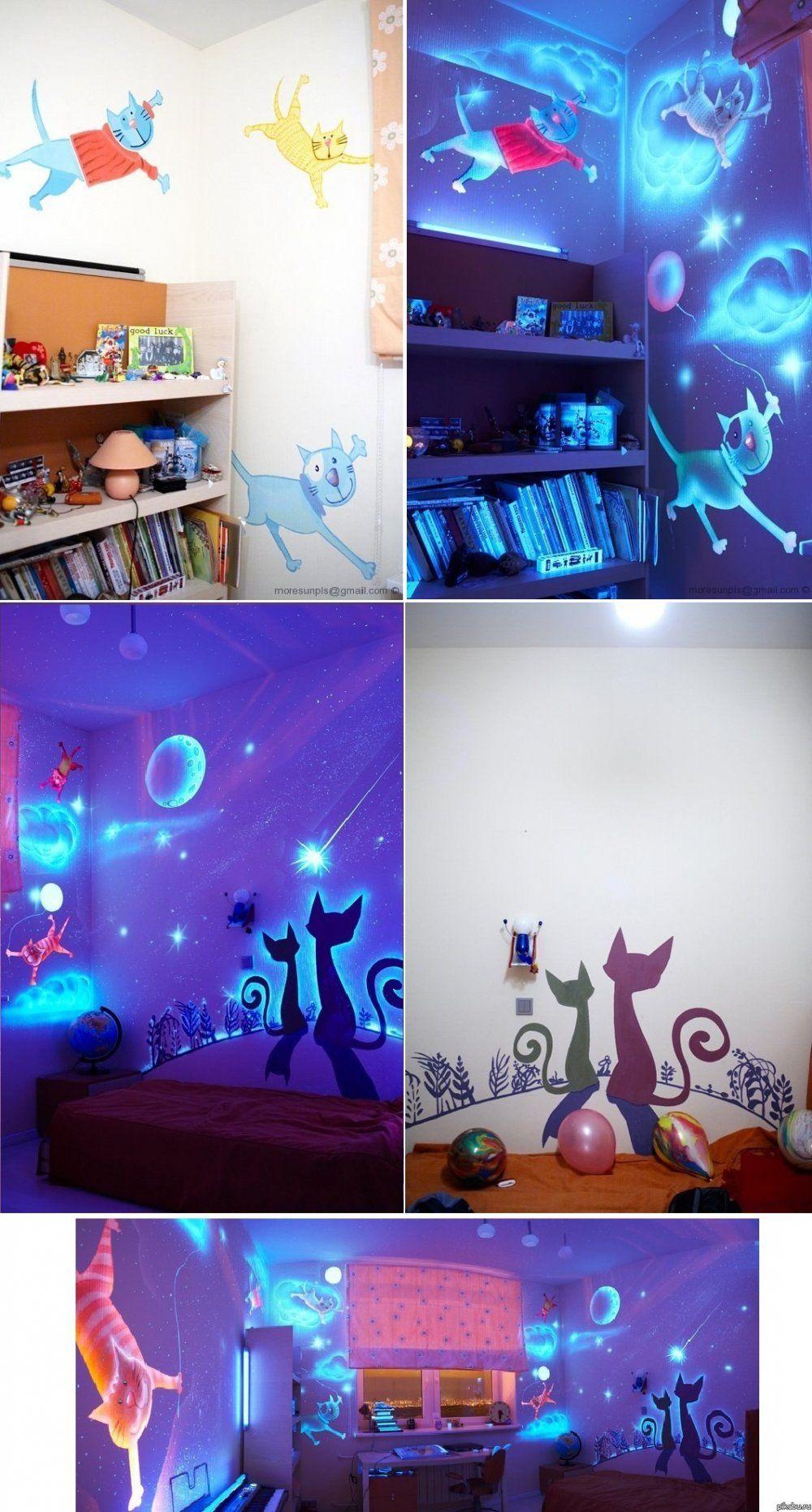 Pintura fluorescente invisible dise o con pintura for Decoracion de pintura