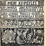 lataa / download MERI KIIPEILEE epub mobi fb2 pdf – E-kirjasto