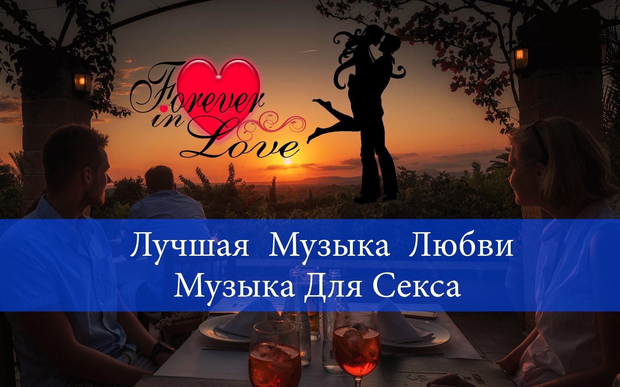 kak-romanticheskoe-video-zanyatiya-lyubovyu-chtobi-zatrahali