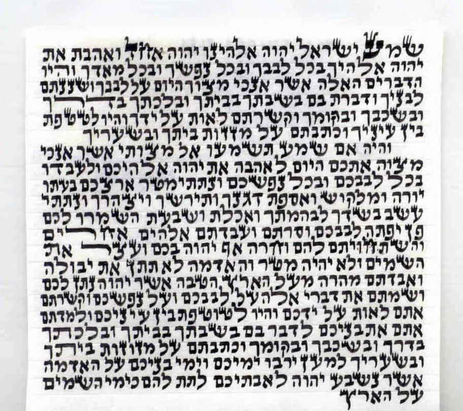 Kosher scroll parchment mezuzah scroll mezuzah