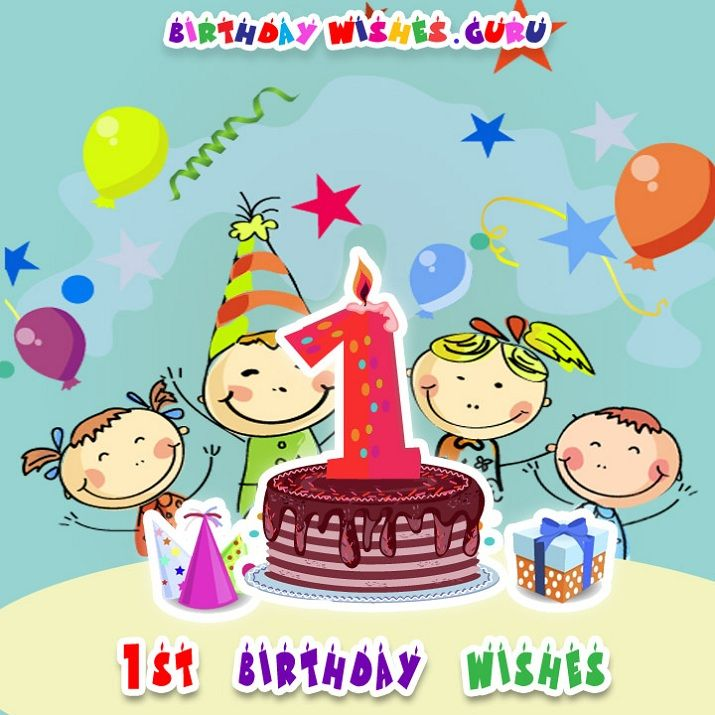 Happy 1st Birthday Images Meme Wishes Messages 1st Birthday