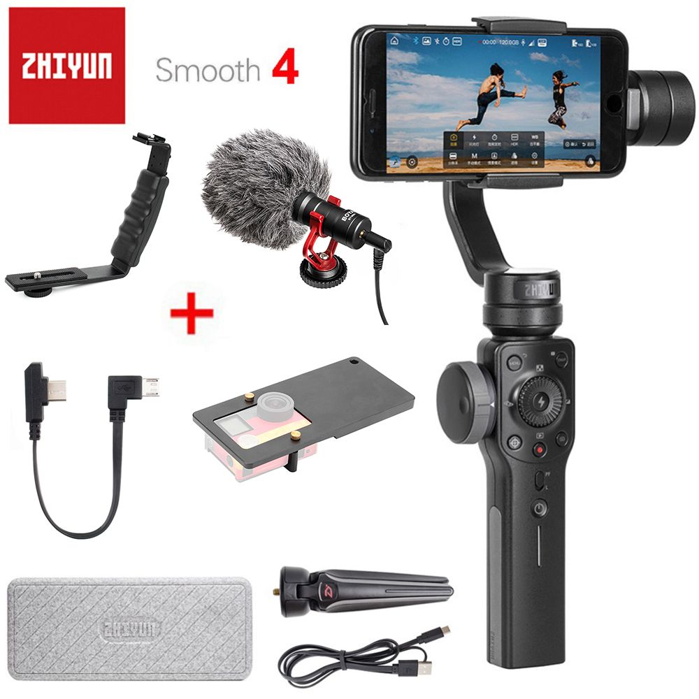 Cheap Smartphone Gimbal Stabilizer Buy Quality Gimbal Stabilizer Directly From China Smartphone Gi Action Camera Smartphone Accessories Smartphone Photography