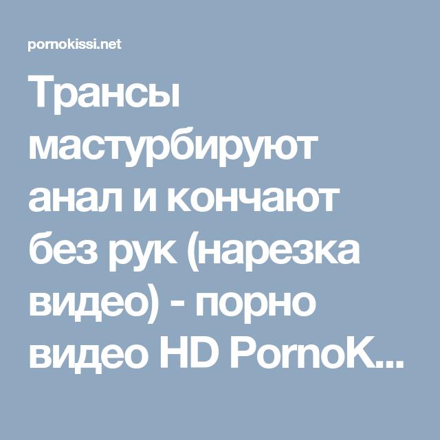 Иностранные Порно Видео Чаты Бесплатно
