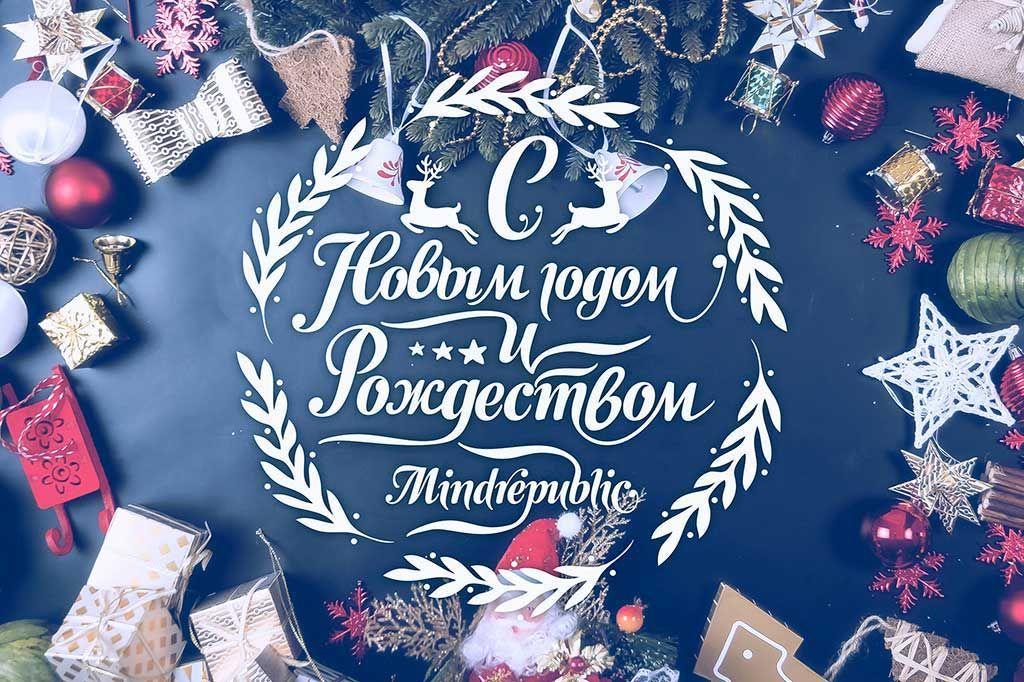 расскажем открытка с надписью волшебного нового года эффекта можно добиться