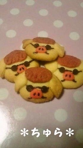 Porco Rosso Ghibli Character Cookies Icebox Cookies Design In