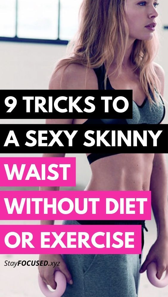 9 ways to slim down without diet or exercise | best weight loss plans | tips to lose weight quickly...
