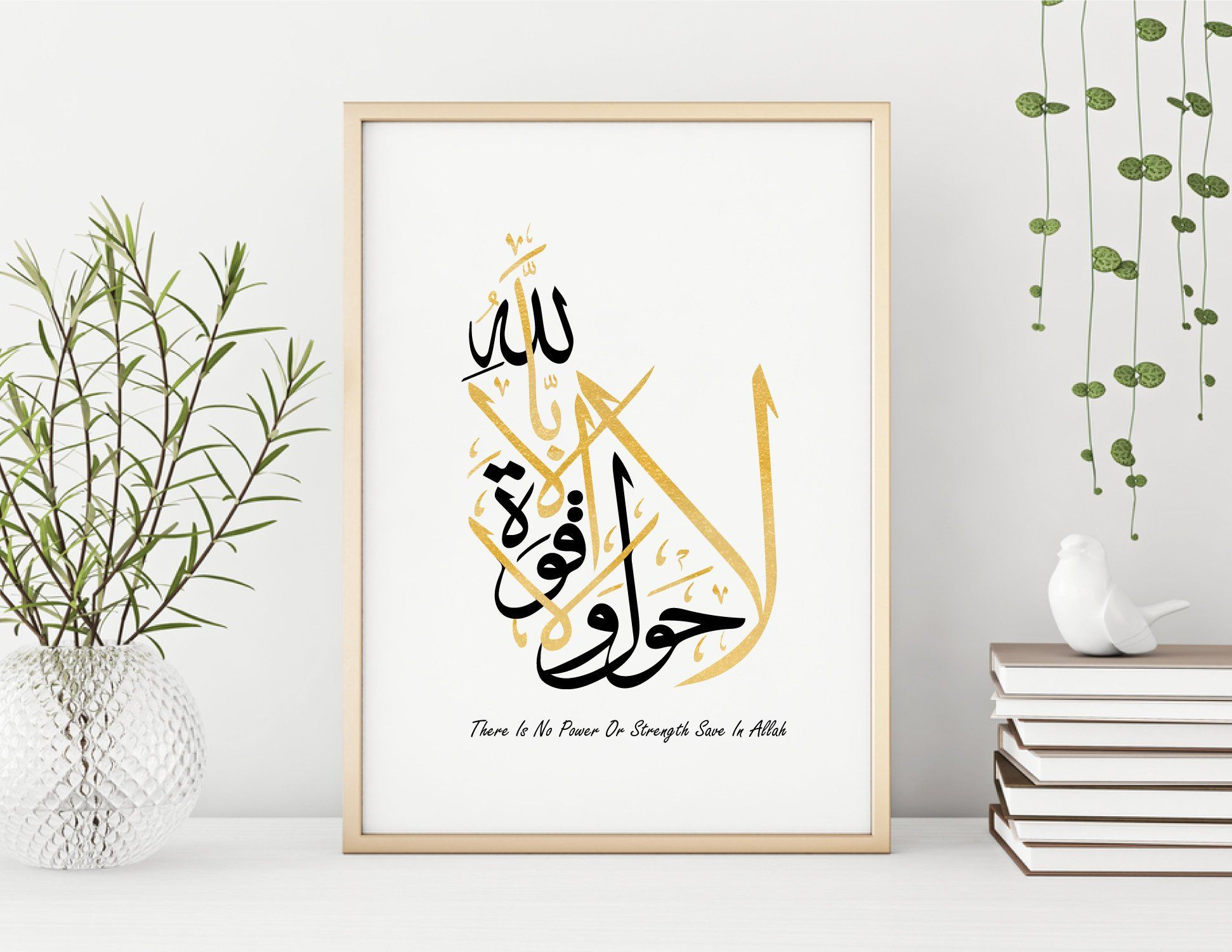 Excited To Share The Latest Addition To My Etsy Shop Instant Download La Hawl Wala Quat 3 Calligraphy Wall Art Islamic Calligraphy Islamic Art Calligraphy