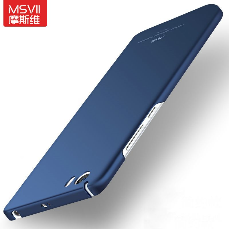 Msvii marke für xiaomi mi5 case matte harter coque zurück abdeckung dünnen art und weise telefon fällen gehäuse für xiaomi mi 5 Pro/Prime