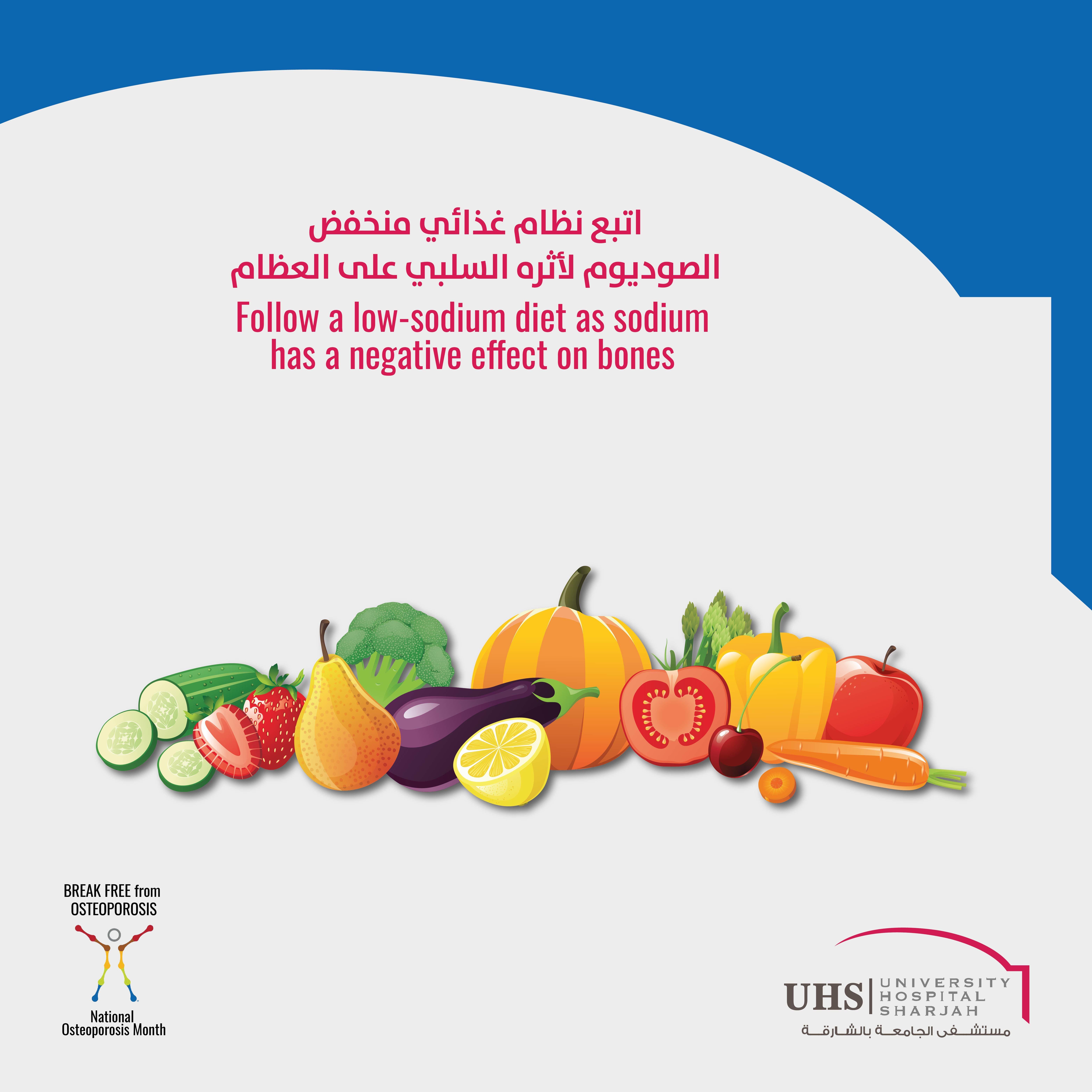 اتبع نظام غذائي منخفض الصوديوم لأثره السلبي على العظام أكثر من تناول الأطعمة الغنية بالبوتاسيوم والتي تساعد في تعو Low Sodium Diet Osteoporosis Awareness Month