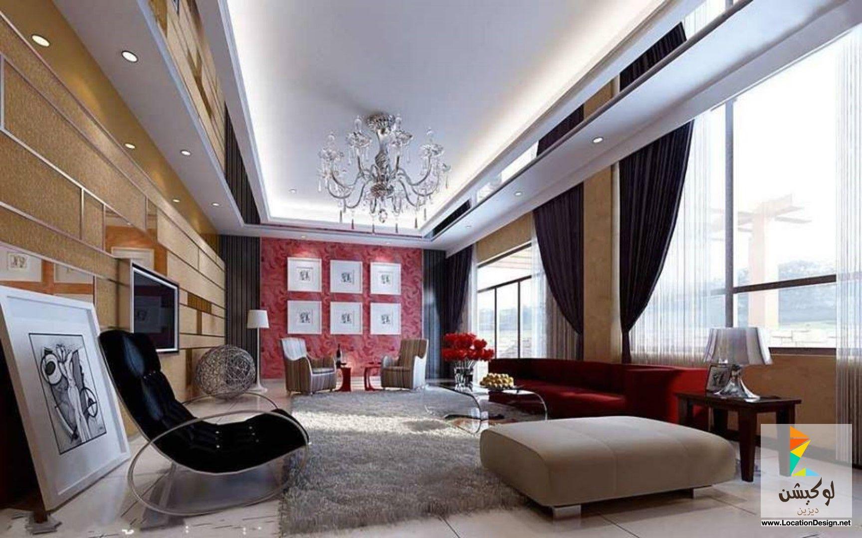 ديكورات جبس اسقف مجالس 2015 Living Room And Kitchen Design Living Room Designs Design