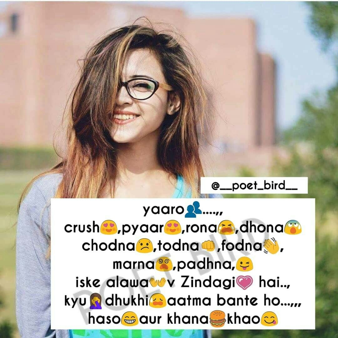 Follow Me Alizeh Khan Jannat29 For More With Images Single Girl Quotes Girly Attitude Quotes