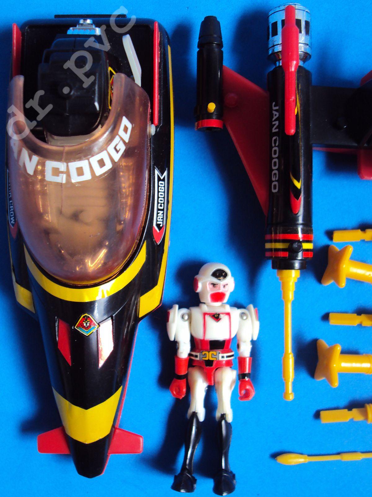 Starzinger Starcrow Japanese toys, Vintage toys, Old toys