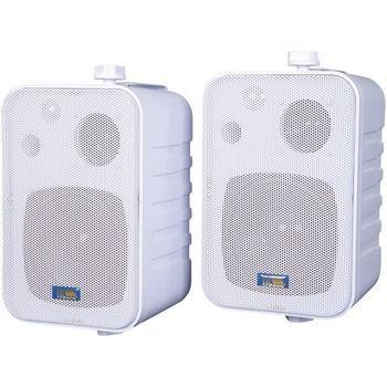 Tic Corporation 3-way Indoor And Outdoor 50-watt Speakers (white)