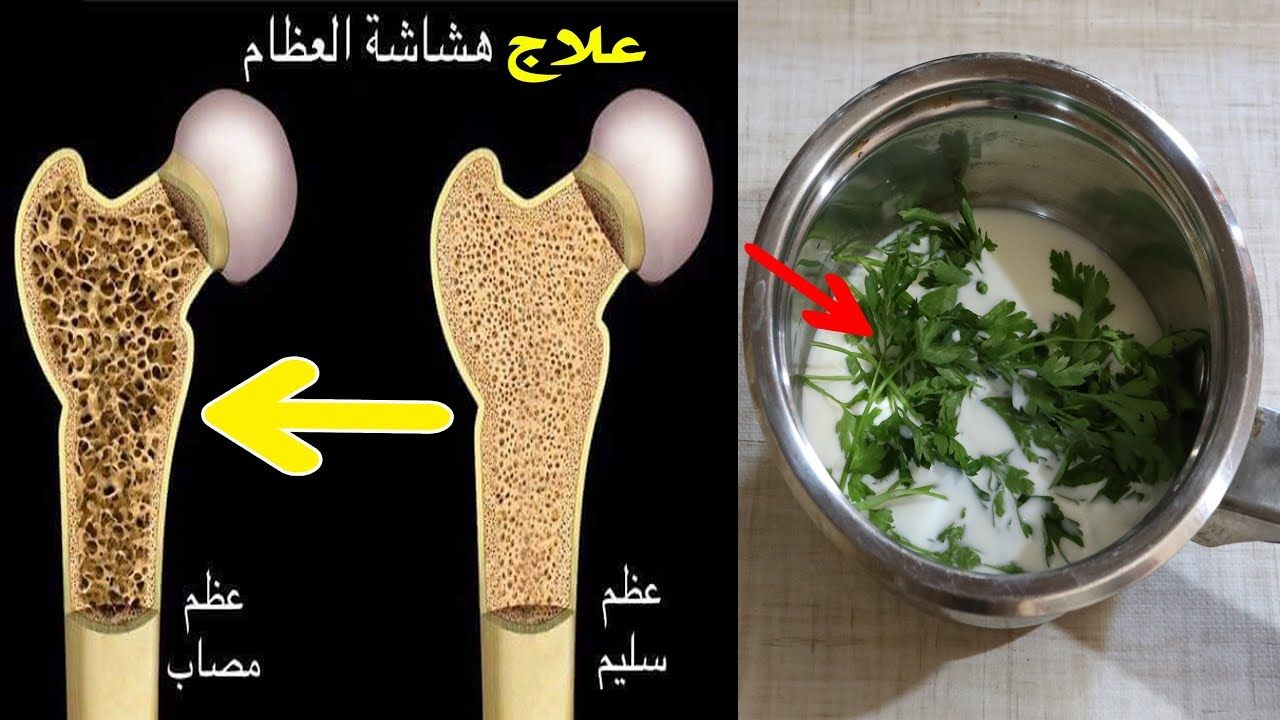 Health Facts Food Food Health Fitness