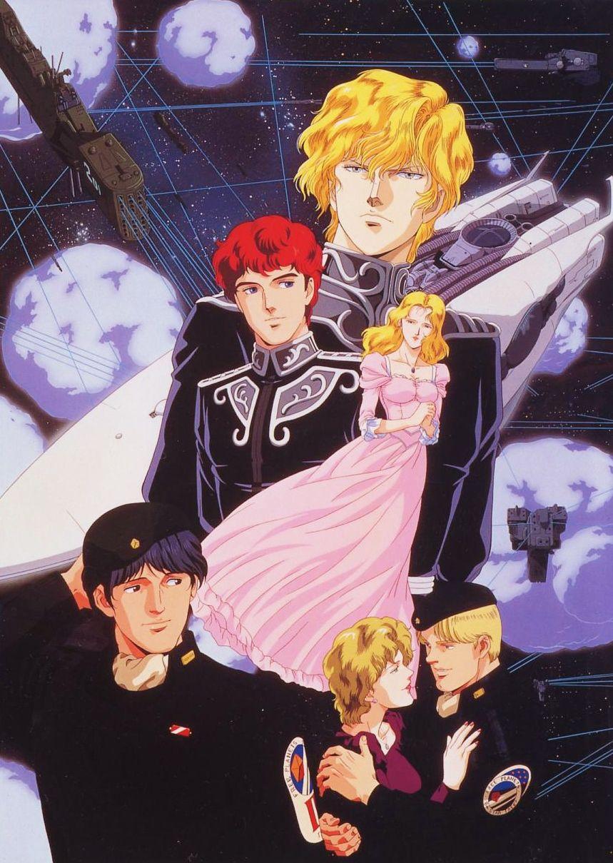 銀河英雄伝説 // Les Héros de la galaxie (1988) Anime mangas