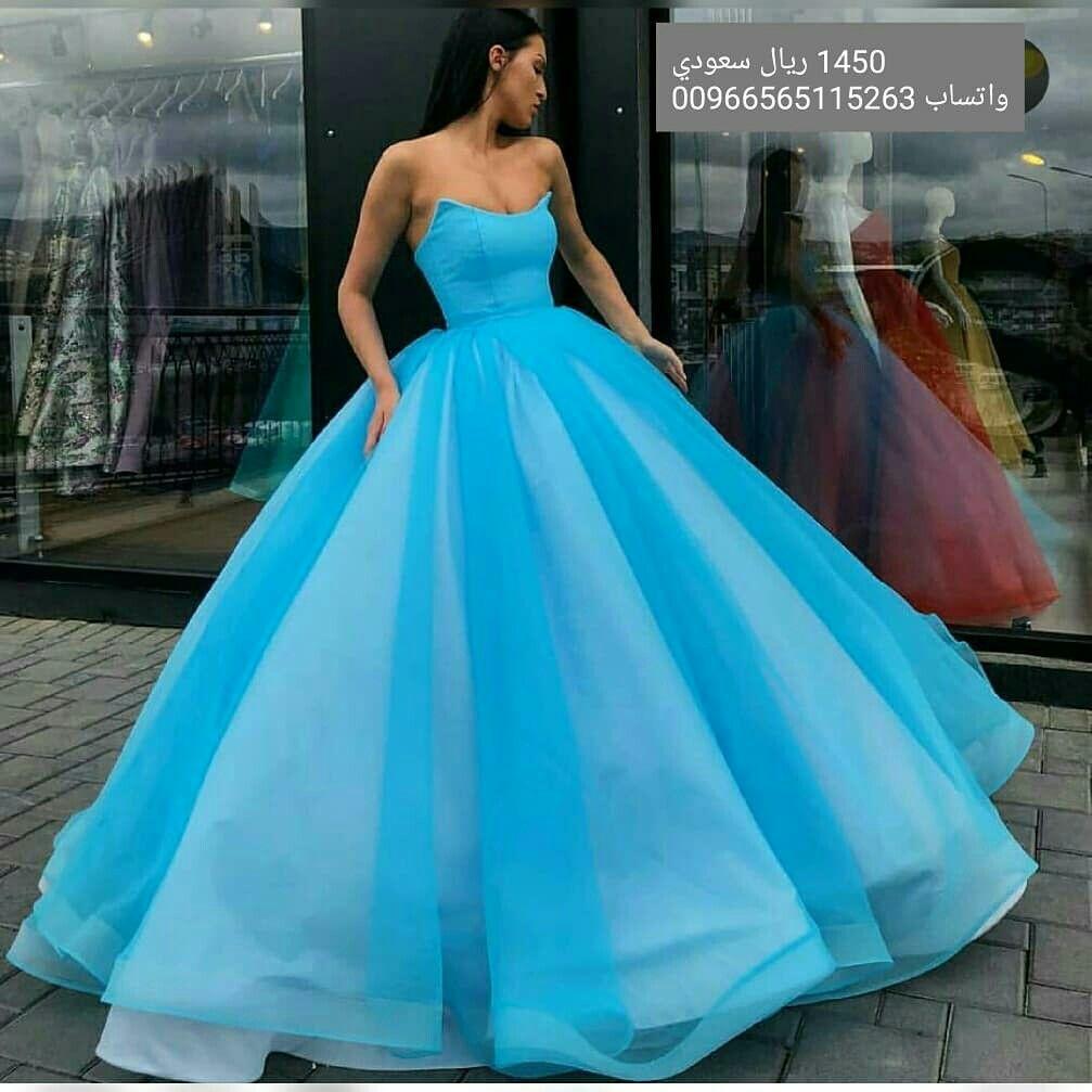 متجر توفا تفصيل اجمل فساتين الزفاف والسهرة بسعر مناسب وخامات ممتازة الطلب اون لاين فقط عبر الدايرك Cheap Quinceanera Dresses Modest Prom Gowns Blue Ball Gowns