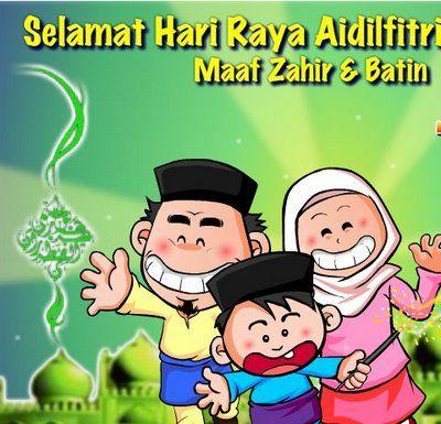 Selamat Hari Raya Aidilfitri Selamat Hari Raya Happy Eid Mubarak Poems