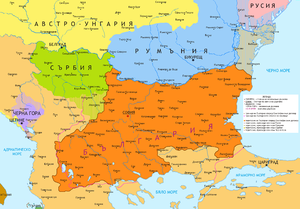 Bulgarians - Wikipedia, the free encyclopedia
