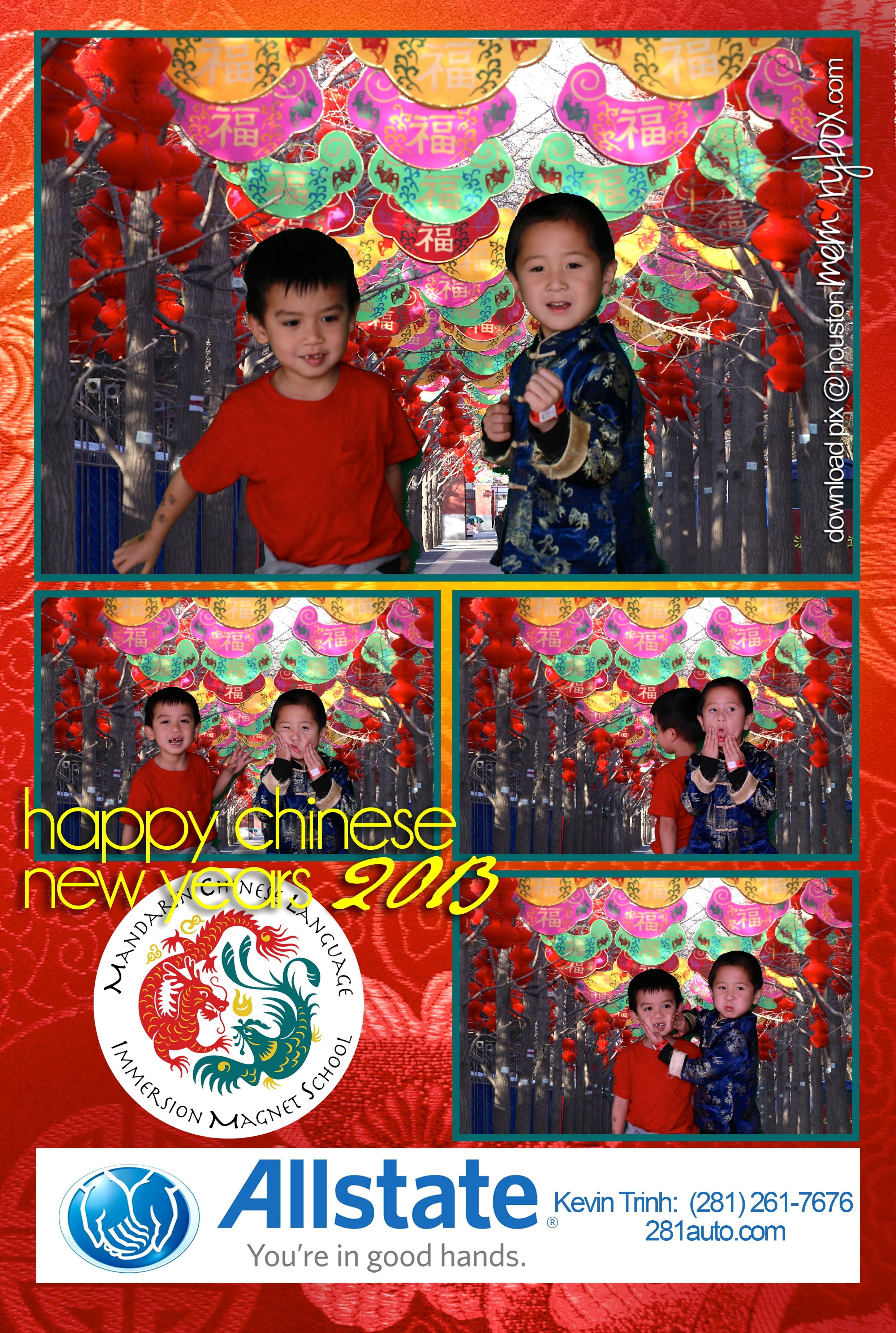 Lunar Festival at MCLIMS ( Mandarin Chinese Language Immersion Magnet School ) #ihrtmemorybox #photobooth