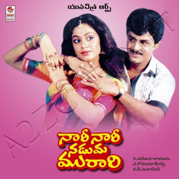 Naari Naari Naduma Murari 1990 Flac Movies Online Movie Songs Telugu Movies