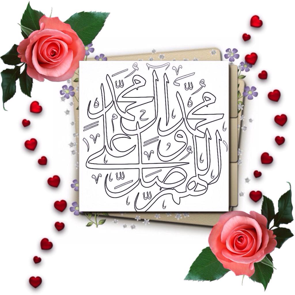 Pin By زهرة علي On اللهم صل على محمد وآل محمد وعجل فرجهم Cards Playing Cards