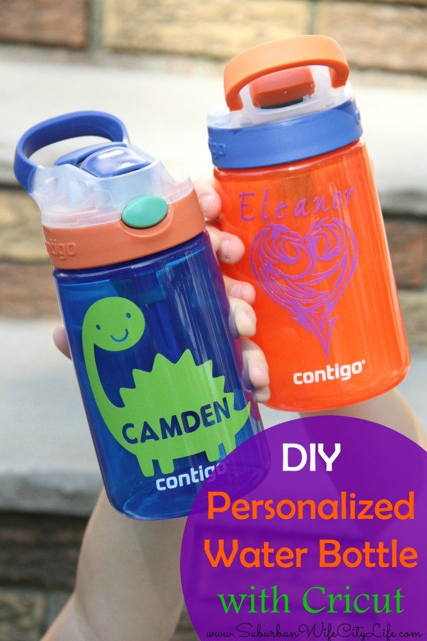 Diy Personalized Water Bottles With Cricut Cricut