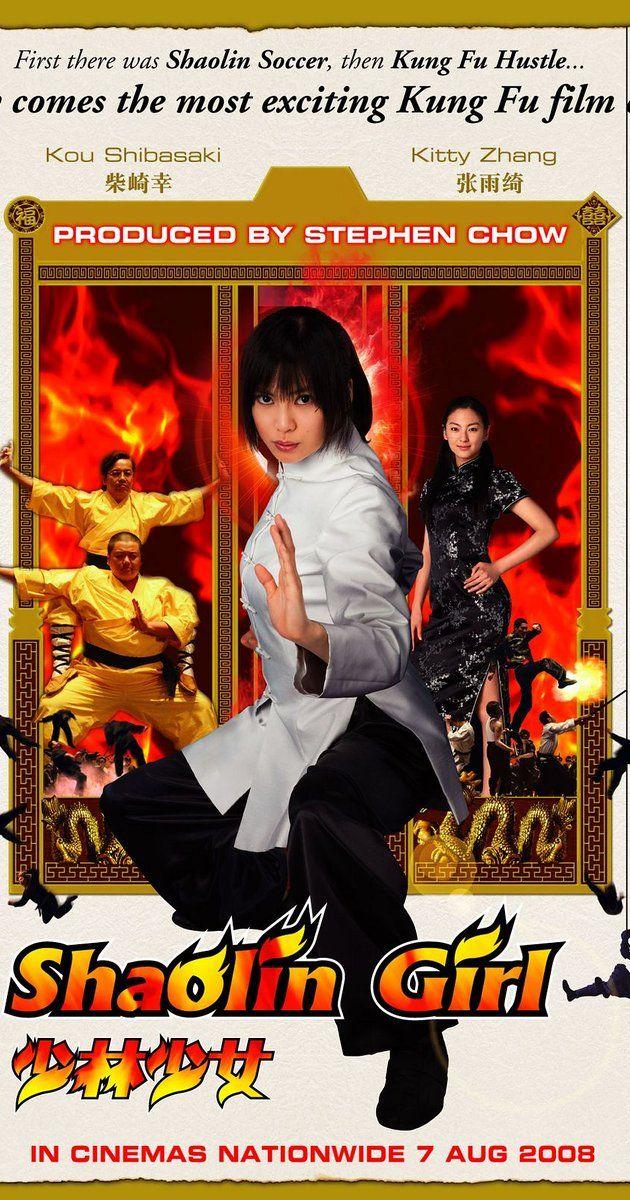 Shaolin Girl 2008 Hindi Dubbed Brrip Kung Fu Hustle Shaolin Shaolin Soccer