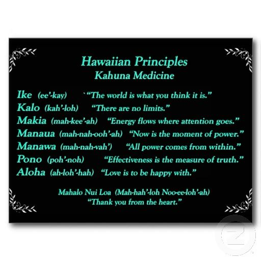 Hawaiian PrinciplesKahuna Medicine Hawaiian quotes