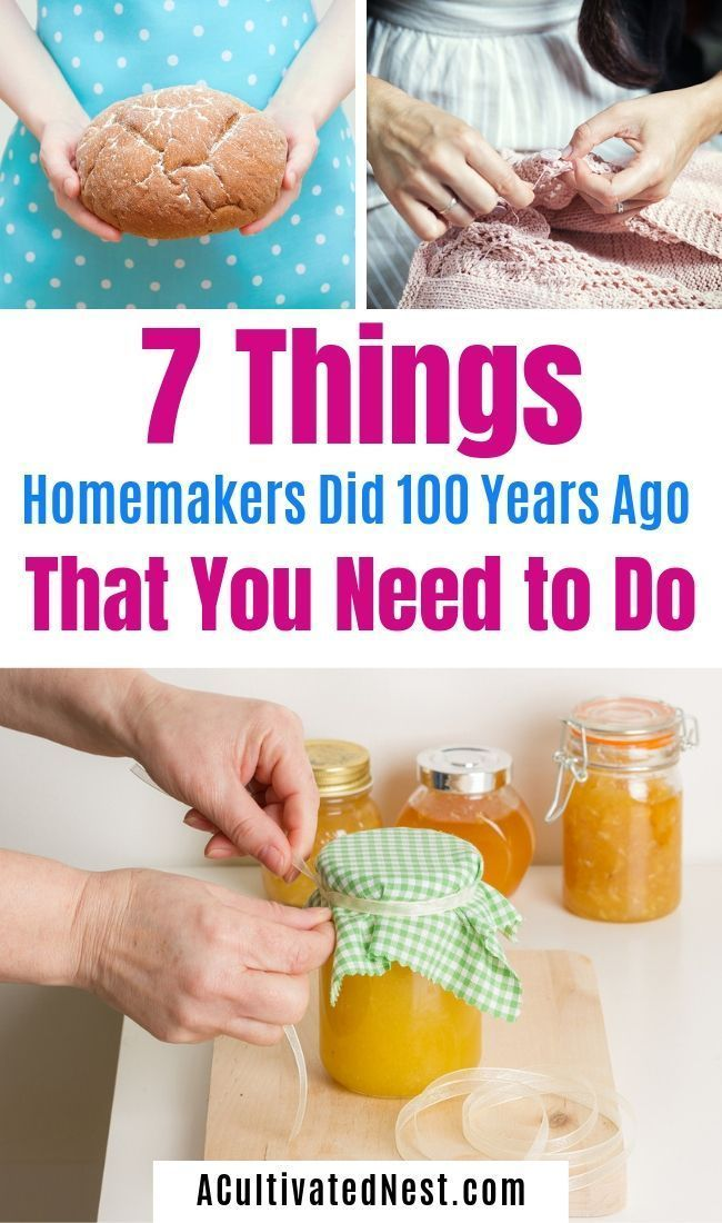 7 Tasks Homemakers Did 100 Years Ago That You Need to Do- If you want to be frugal, there are 7 tasks homemakers did 100 years ago that you should be doing today! They're all easy, and can save you a lot of money! | old-fashioned money saving tips, money saving tips from grandma, living on a budget,old fashioned homemaking #homemaking  #frugalLiving #saveMoney #moneySavingTips #ACultivatedNest