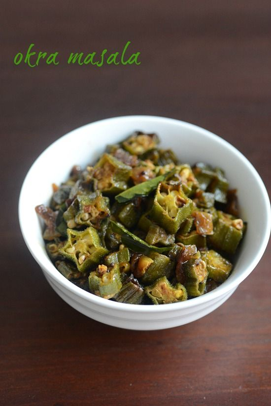 Okra masala (bhindi masala or ladies finger masala) is one of those fail proof, bachelor-friendly Indian recipes. Click for step by step instructions.
