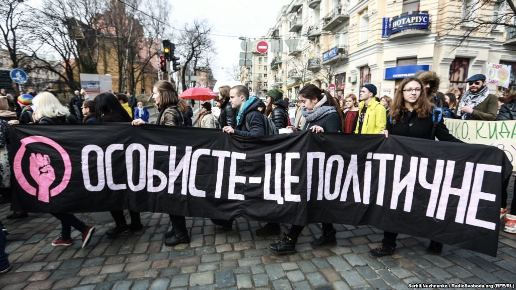 #world #news  Women In Kyiv Say They March For Equality, Not Flowers And…  #StopRussianAggression @realDonaldTrump @POTUS @thebloggerspost