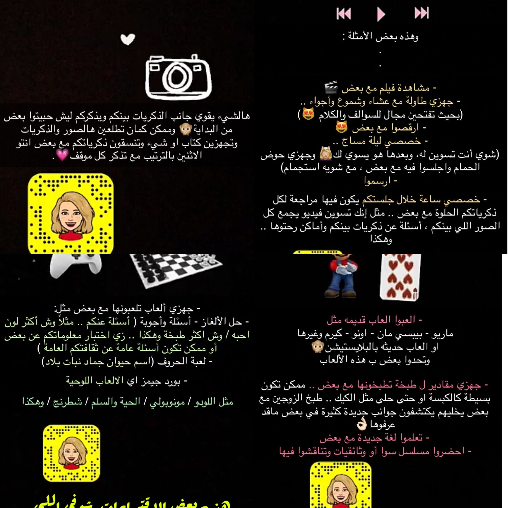 Pin By Nada On لي انا Monopoly Deal