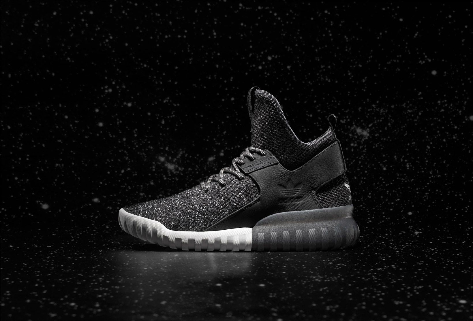 Adidas tubular x primeknit Rezension Liste Bristol Backpackers