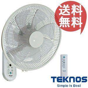 即納 テクノス 35cmdcモーター壁掛けフルリモコン扇風機 Ki Dc367 壁掛け式扇風機 壁掛式扇風機 A6035ktsg 2 アットマッキー 通販 テクノス 扇風機 リモコン