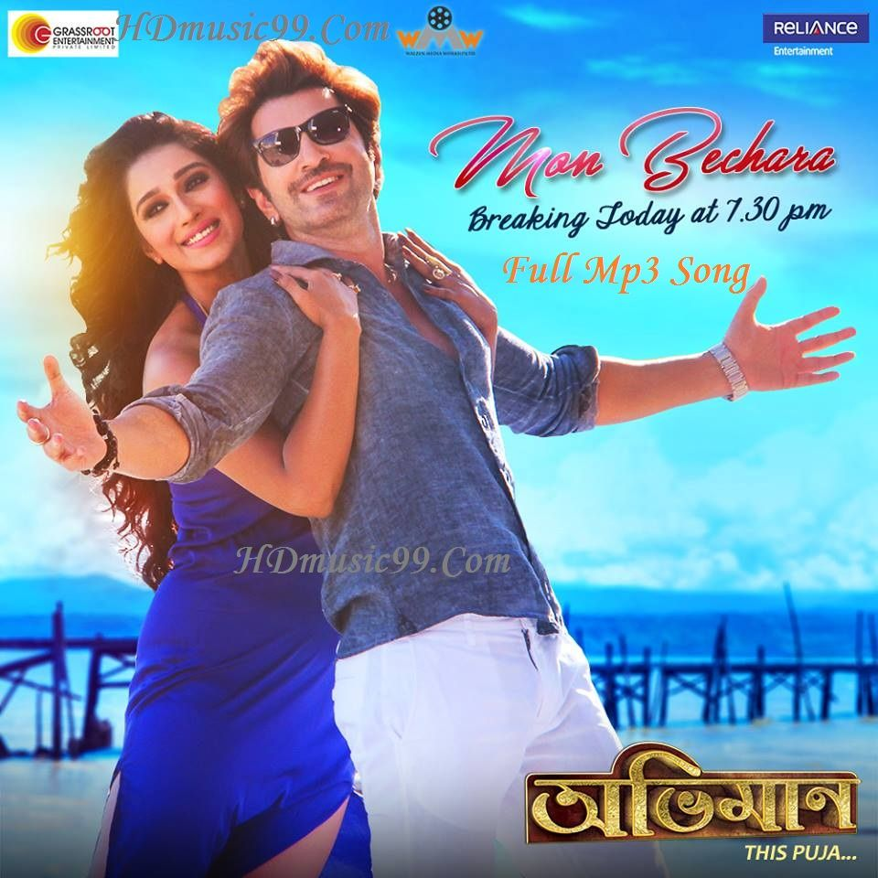mp3 songs download free for mobile