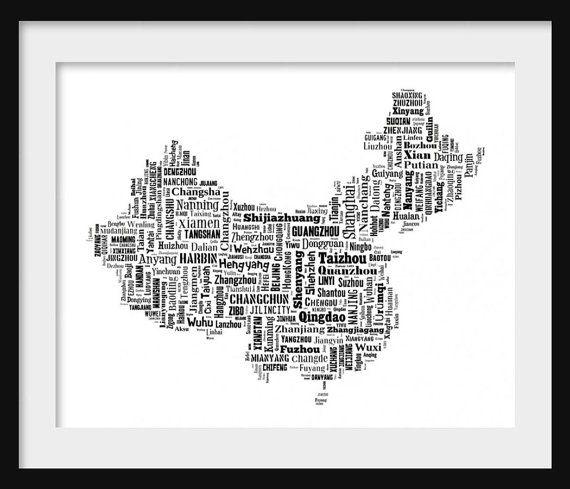 China Map Poster.China Map Typography Map Poster Print Text Map Chinese China Map