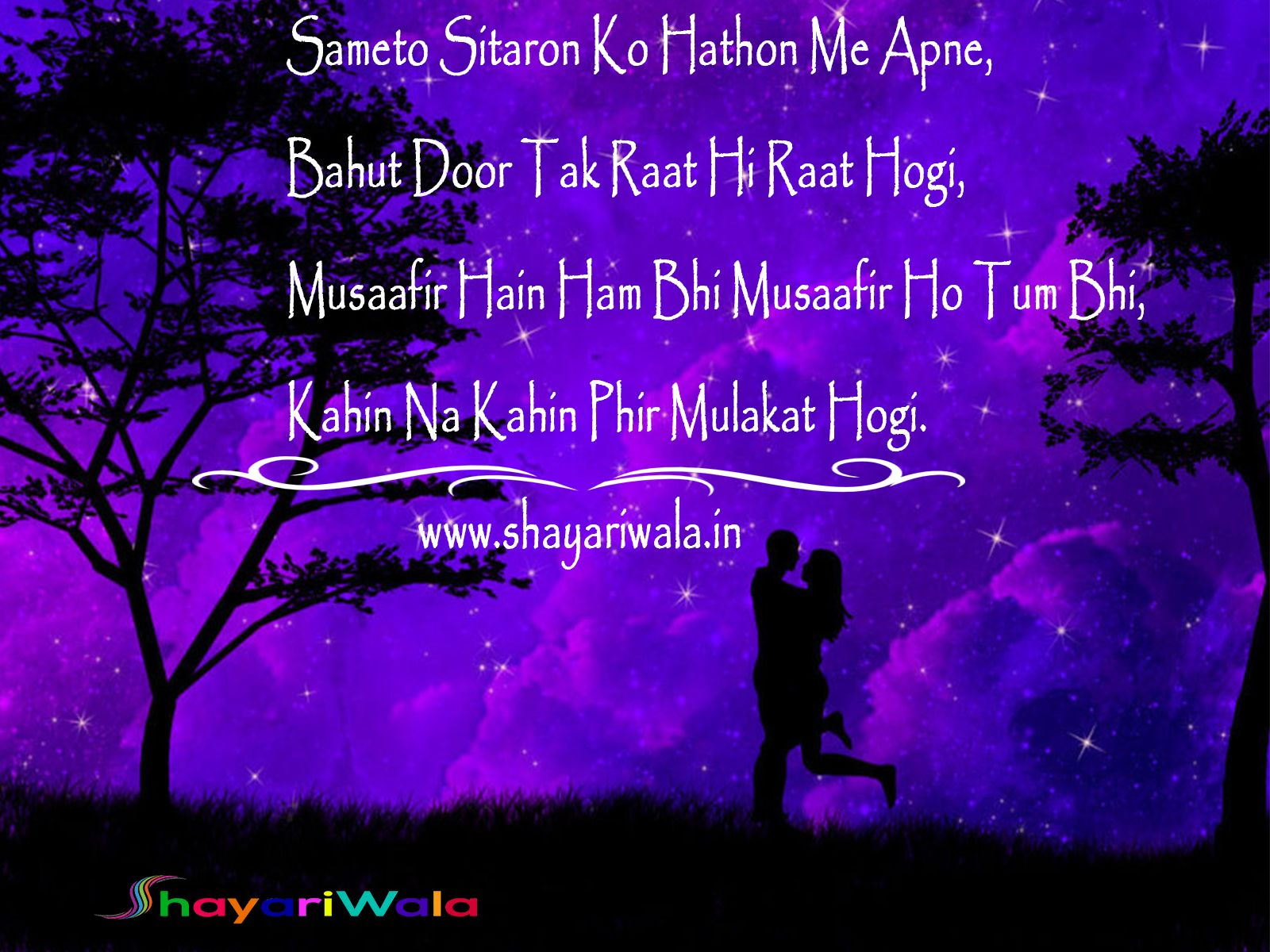 love shayari love messages love sms in