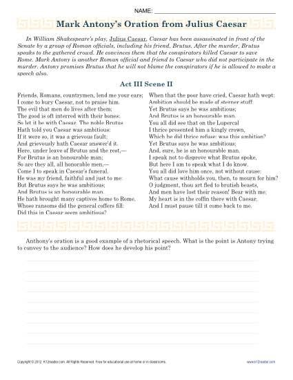 Mark Antonys Oration From Julius Caesar Julius Caesar Worksheets