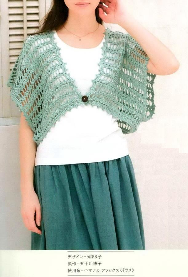 Stylish Easy Crochet Crochet Pattern Of Easy Stylish Bolero