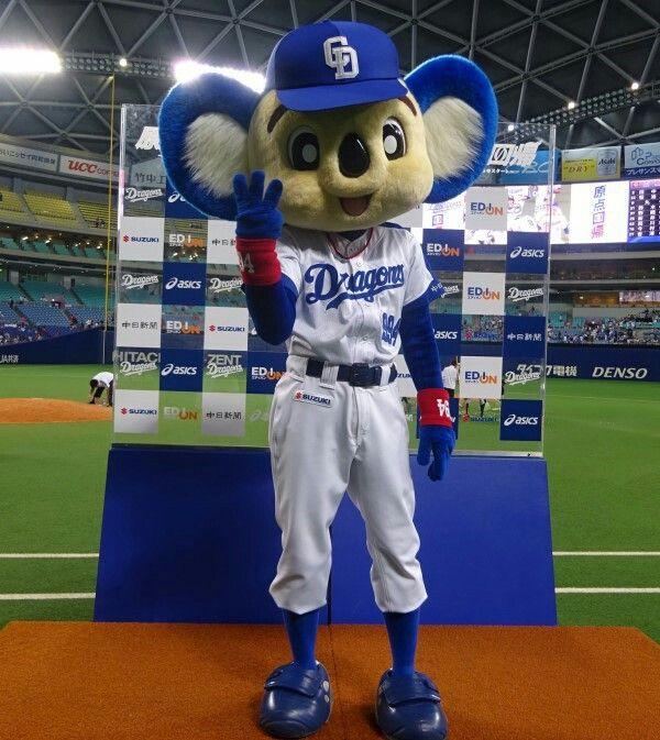Love Baseball おしゃれまとめの人気アイデア Pinterest Yumi