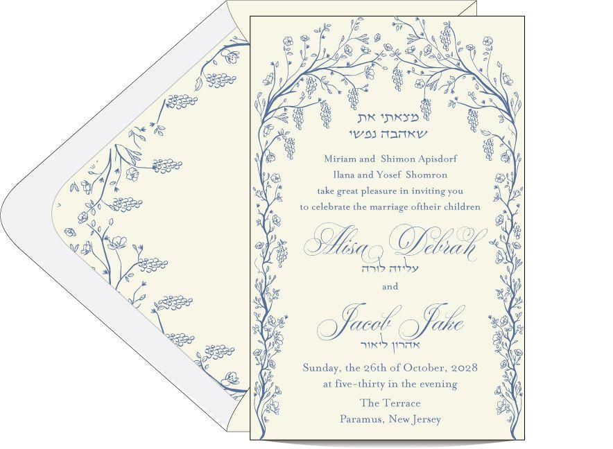 Hebrew English Wedding Invitations: Dazzling Chuppah Wedding Invitation In 2019